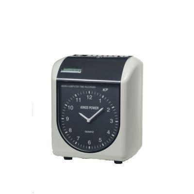Ρολόγια Παρουσίας Προσωπικού